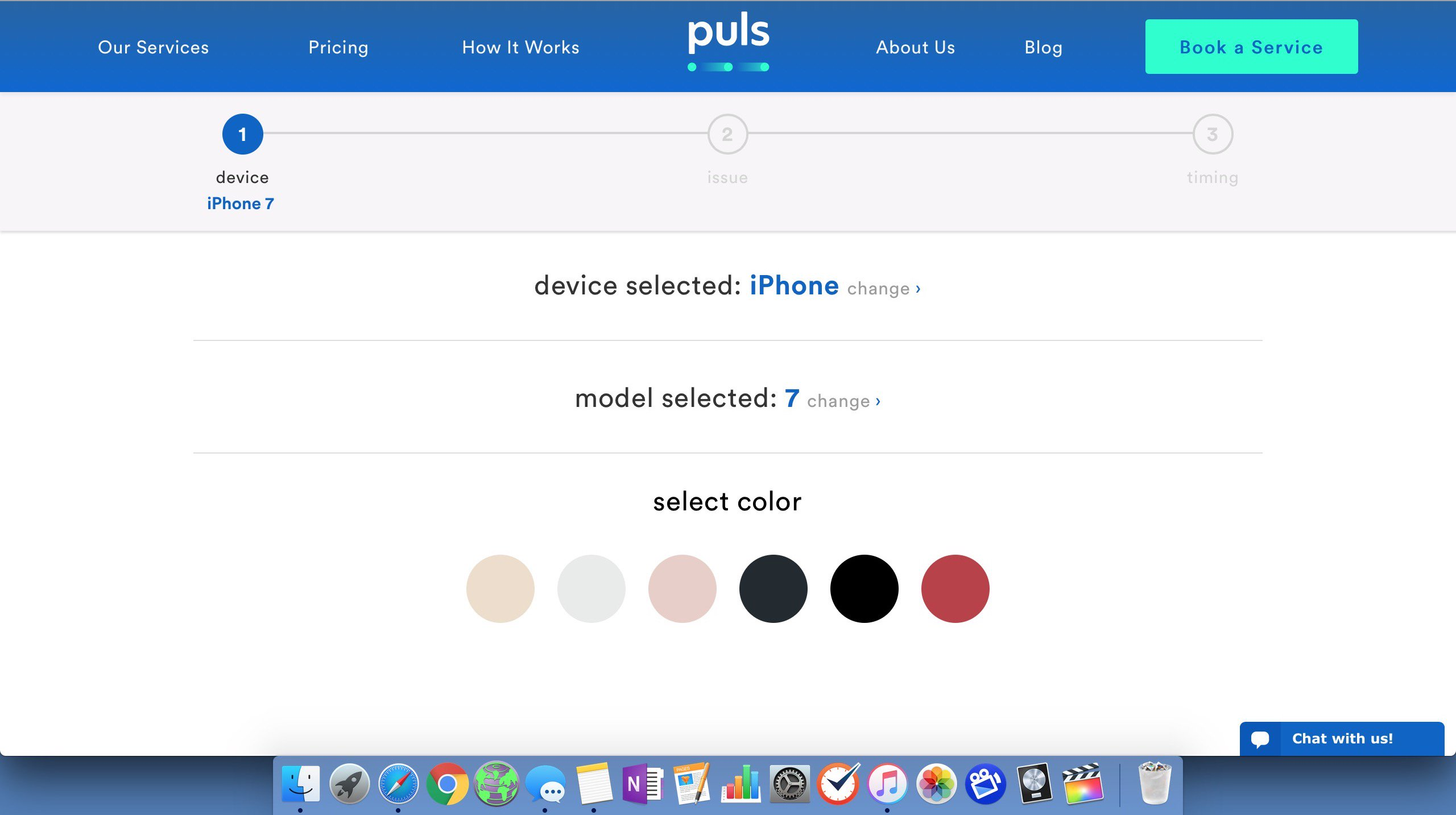 puls select device color